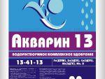 акварин 143